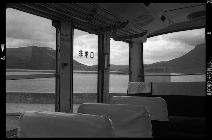 Gérard Rondeau. Île d'Iriomote, Okinawa, 2000, Haute-Def